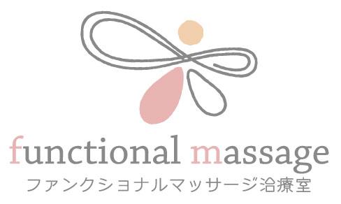 茅ヶ崎駅徒歩3分女性専用マッサージサロン